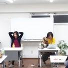 お手軽方位術講座@東京開催しました。の記事より