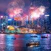 【1/18香港1/19深セン開催】海外で作る自分年金セミナー開催のお知らせの画像