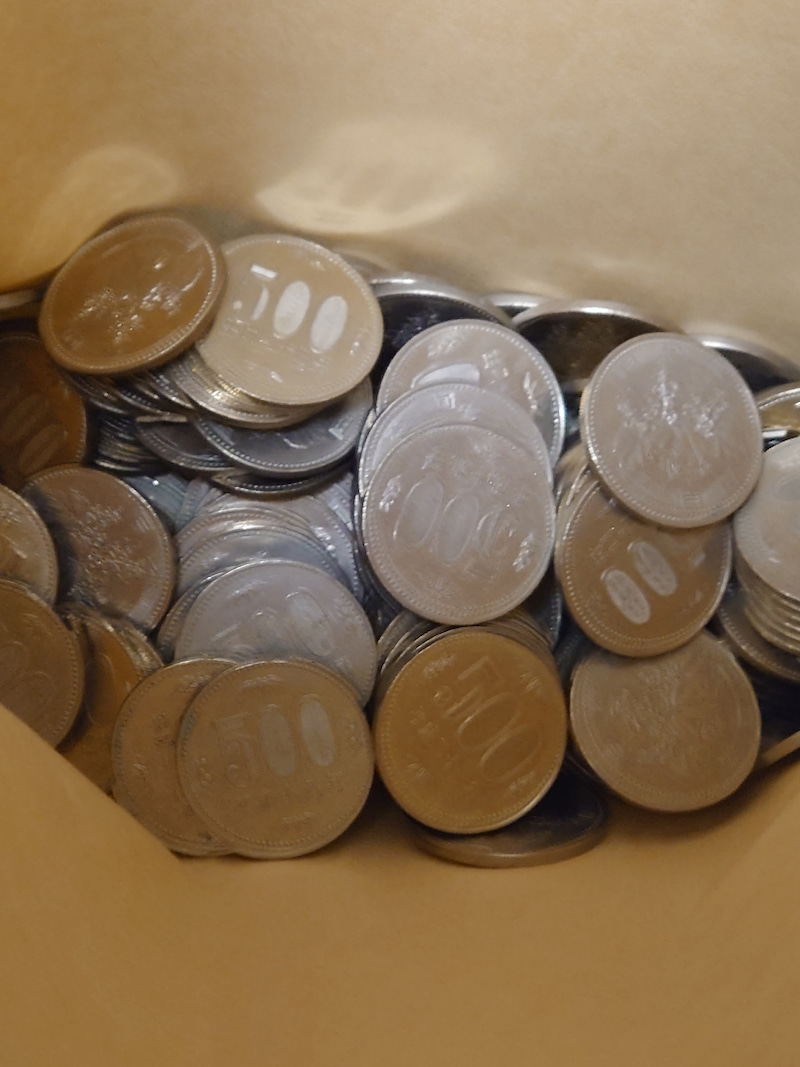 両替 玉 貯金 500 円