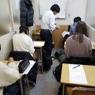「勉強する」という行為は「気持ちいい」もんだということが集中授業で感じてもらえればいいな。の記事より