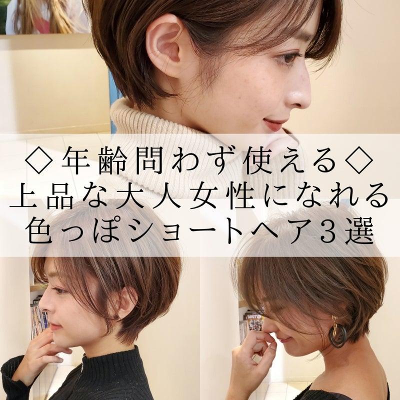 50 代 女性 髪型