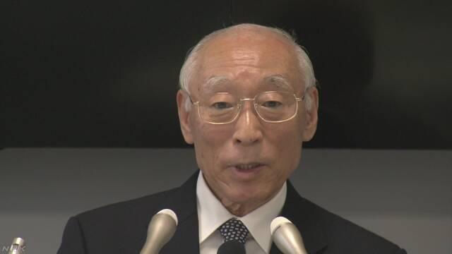 日本 テコンドー 協会 会長