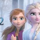 アナと雪の女王を西洋占星術的に考察♪の記事より
