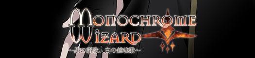 Monochrome Wizard
