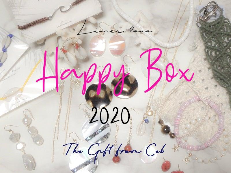 チャリティー企画!HAPPY BOX販売のお知らせ