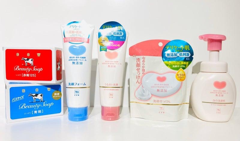 石鹸 おすすめ 洗顔
