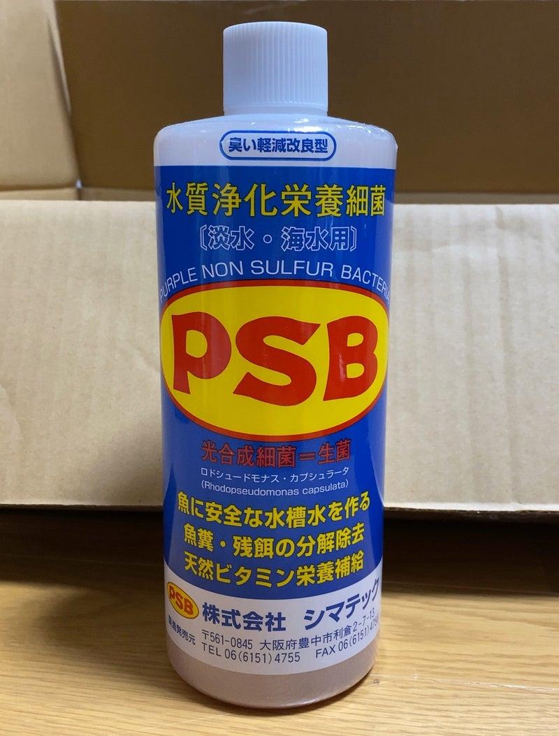 Psb メダカ