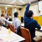 【開催】商工会議所青年部の皆さんへ講演させて頂きましたの記事より