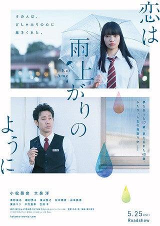 松丸元気 - JapaneseClass.jp