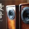 『優音yune』を納品しに都内まで・・・(^^♪の画像