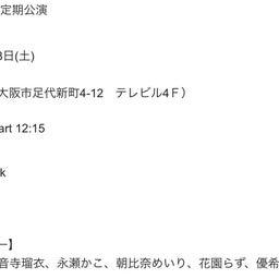 画像 ♡...定期ライブスペシャル...♡ ももねぇ(桃•ω•力) の記事より 2つ目