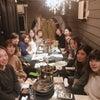 2020年は⭐️札幌ヨガBLUESTARブログの画像