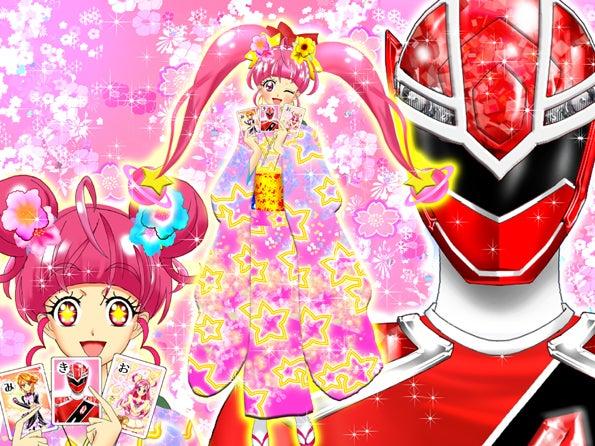 ルナ・ルーンのイラスト集魔進戦隊キラメイジャー!!超キラやば〜っ!!☆振袖キュアスター♪