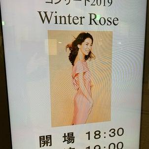 増田惠子コンサート2019 Winter Roseの画像