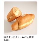 ★よしみほの糖質オフワンポイントメモ★〜代官山の低糖質パン専門店に行きたい!!〜の記事より