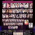 ホンマルラジオ  村沢さん 白沢さんの記事より