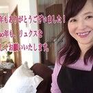 今年もありがとうございました(*^-^*)の記事より
