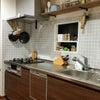 キッチン大掃除、ゆるりと体にいいことを探しての画像