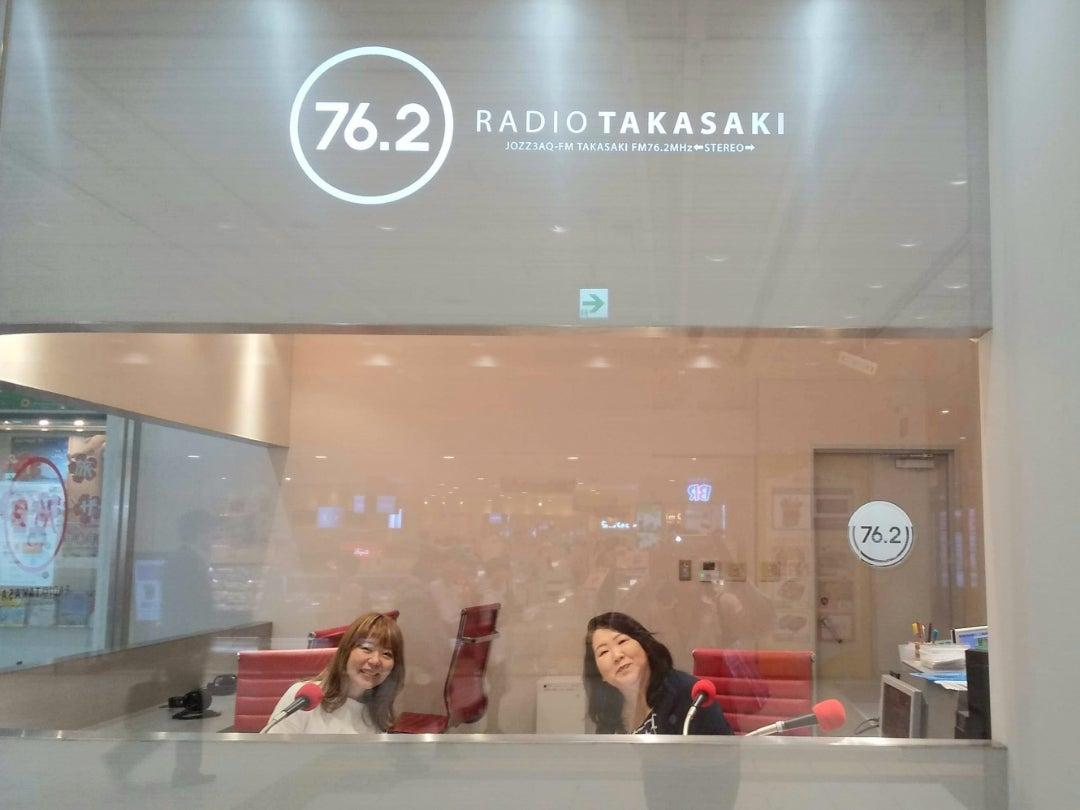 12/30ラジオ高崎出演しますの記事より