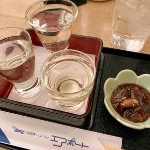 石川県・小松空港『エア・ポート』の画像