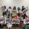 CDJ19/20 室田瑞希の画像