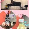 ピアノミュージックフェスティバルの画像