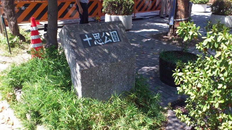 墓守たちが夢のあと伝馬町牢屋敷跡