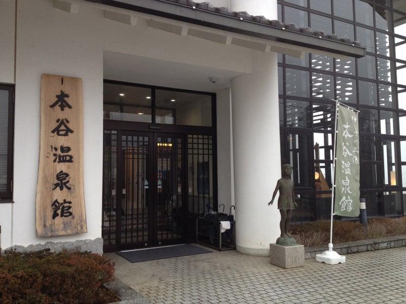 温泉 本谷
