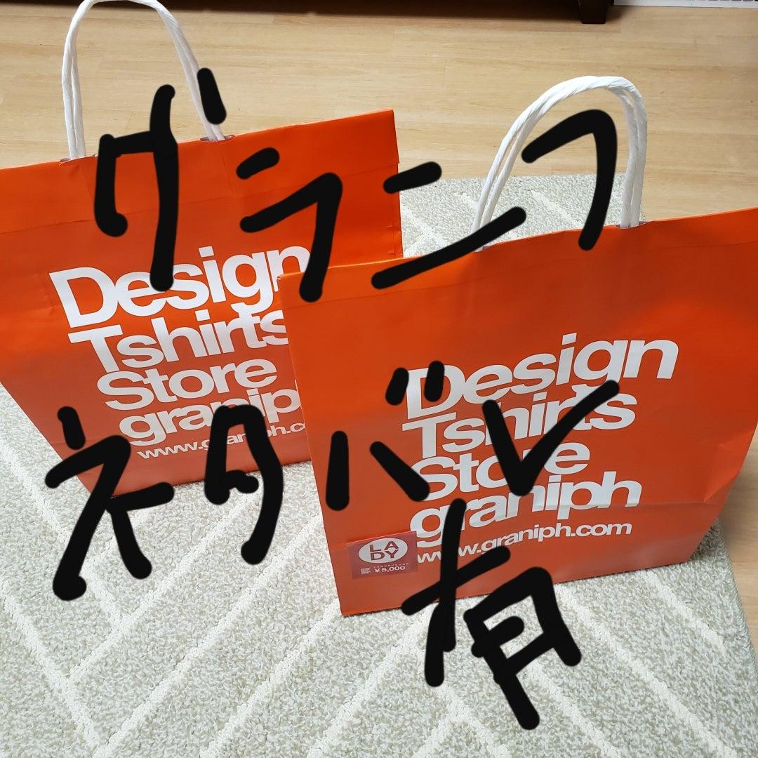 レディース福袋の新着記事 アメーバブログ(アメブロ)