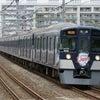 1/17【今日は何の日】西武鉄道 2代目「L-train」運行開始の画像