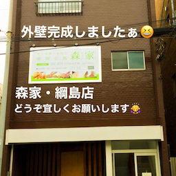 画像 1月4日(土)綱島別所店グランドオープンします! の記事より