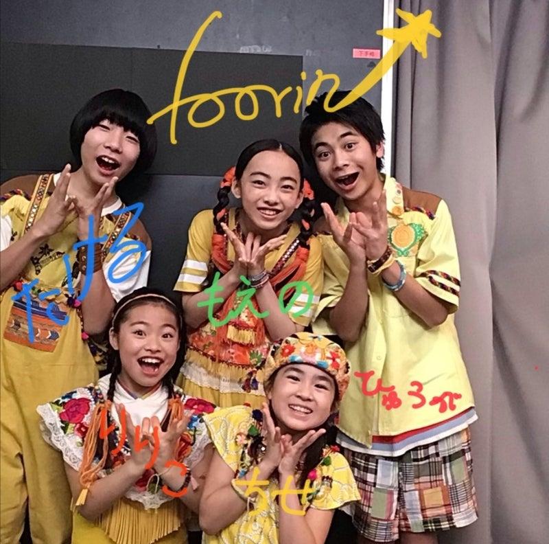 輝く 日本 レコード 大賞 2019