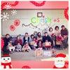 大晦日に1年の締めくくり〜X'mas party!!〜レポの画像