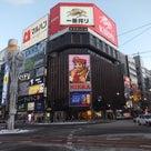 札幌-すすきの同窓会の記事より