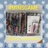 12月1日より#MINSGAMEにチャレンジ!Day29の画像