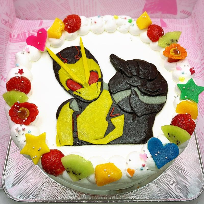 ゼロワン ケーキ