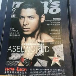 画像 【台湾】モデル達と台湾へ事務所探し ③ の記事より 11つ目