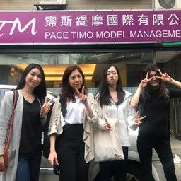 画像 【台湾】モデル達と台湾へ事務所探し ② の記事より 3つ目