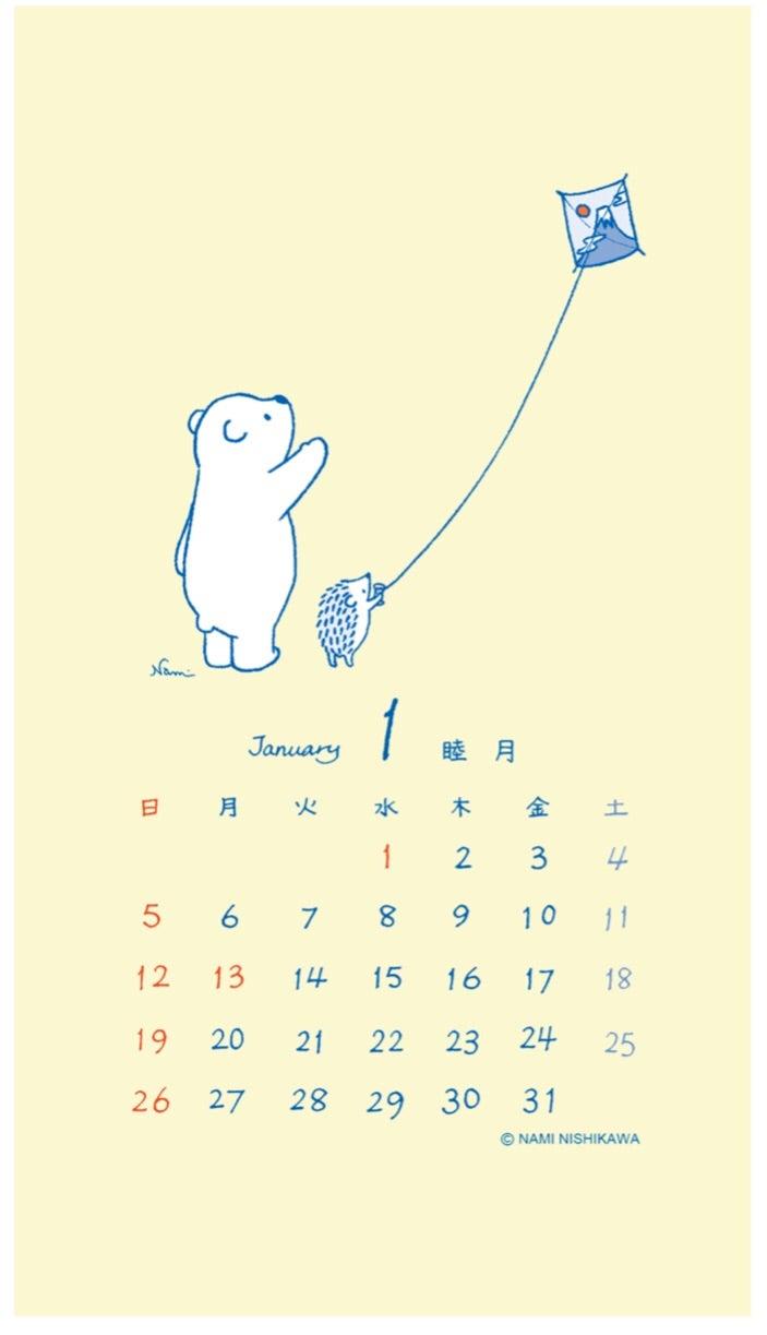 Fantistでのページ開設と2020年1月カレンダー壁紙 たのしいの気持ち