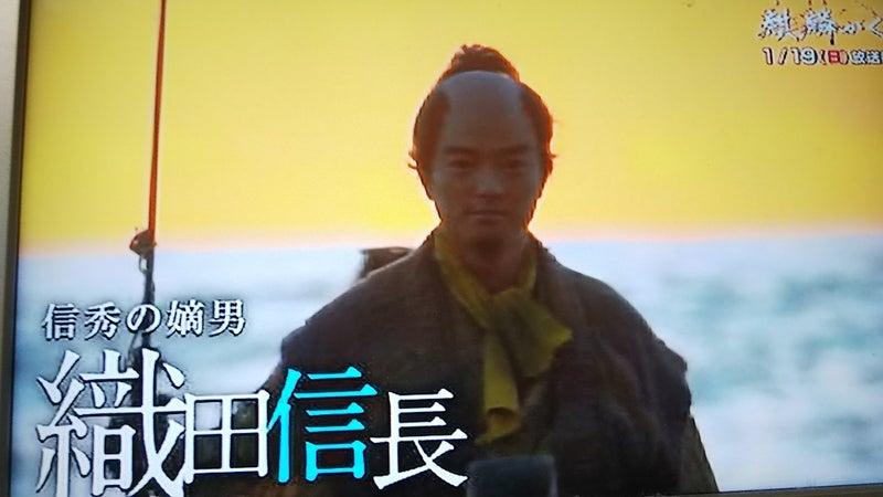 染谷将太がなぜ織田信長なのか、って、かんがえればこいつしかいない ...