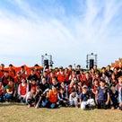 2019年、ありがとうございました! 東淀川区 地域密着No.1子ども英会話教室の記事より