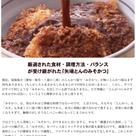 ★よしみほの糖質オフワンポイントメモ★〜名古屋へ年越し旅行に来ました♪〜の記事より
