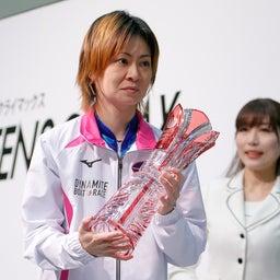 画像 徳山クイーンズクライマックス@cafe(最終日12/31、シリーズ戦版)、平田選手が初V水神祭 の記事より 28つ目