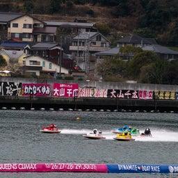 画像 徳山クイーンズクライマックス@cafe(最終日12/31、シリーズ戦版)、平田選手が初V水神祭 の記事より 16つ目