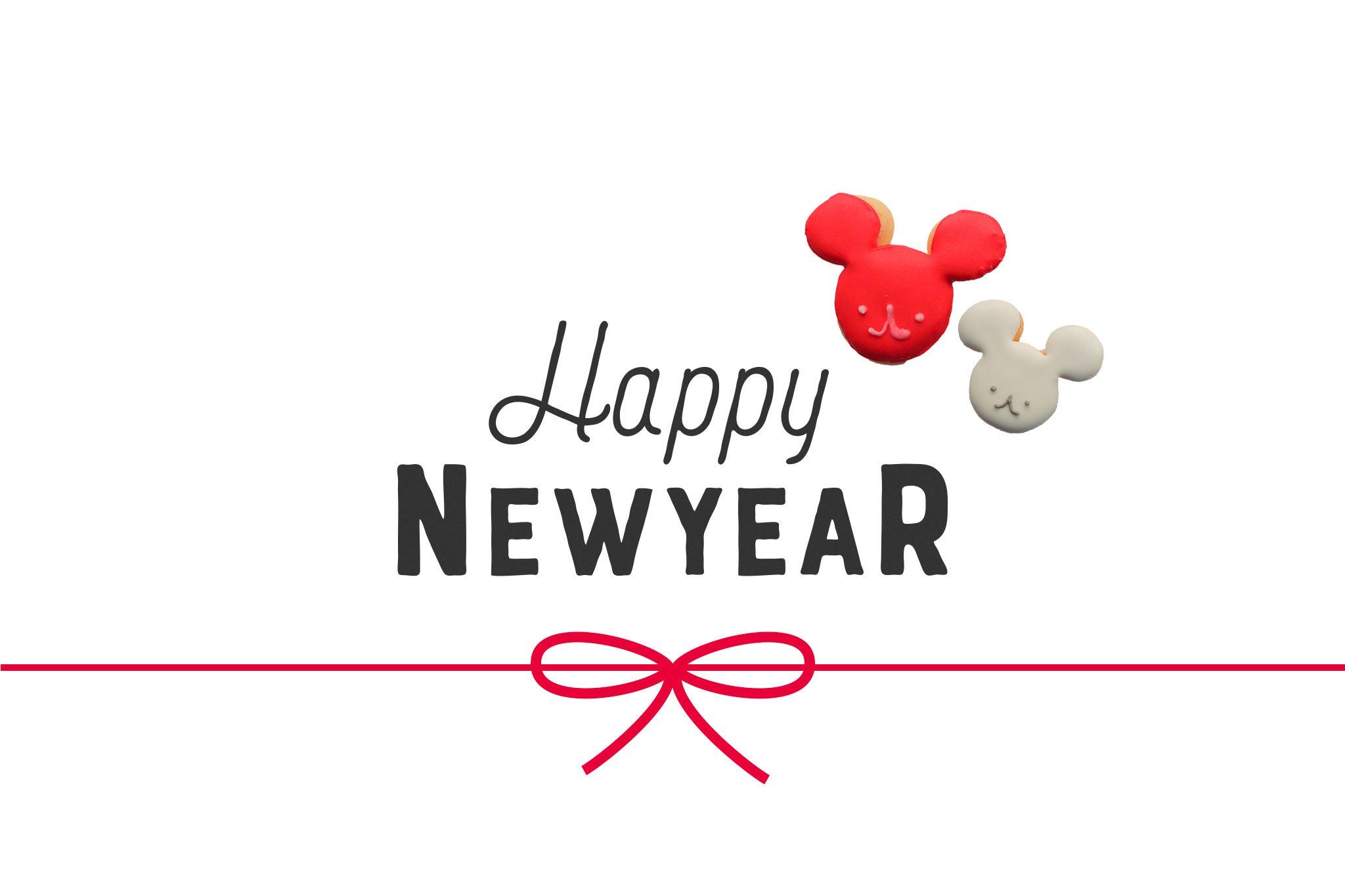 新年 の 意味 謹賀