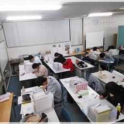 画像 多賀城 進学教室StudyGym 2020年に向けて の記事より 1つ目