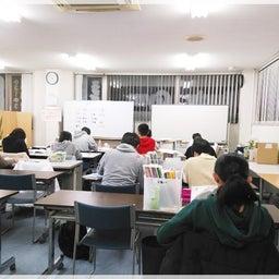 画像 多賀城 進学教室StudyGym 2020年に向けて の記事より 2つ目
