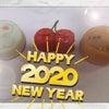 新年明けましておめでとうございますの画像