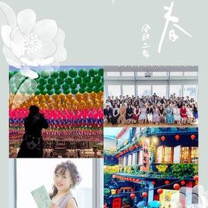 【2020年のNEW】海外&組織構築&コーチングの画像