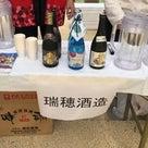 首里城で迎える新春のイベント!沖縄観光で素敵なお正月をお過ごしくださいませ。の記事より